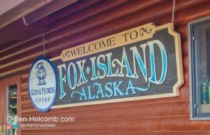 Welcome to Fox Island