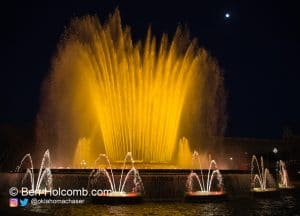 Water Fountain show in Barcelona, Spain