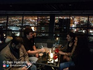 Floor 107 lounge in the Stratosphere
